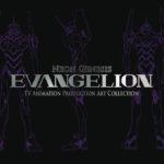 New <em>Evangelion</em> Concept Art Book Packs A Boatload Of Production Art