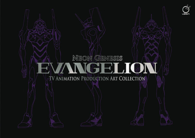 New Neon Genesis Evangelion Book