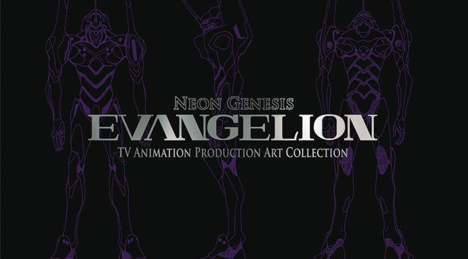 New <em>Evangelion</em> Concept Art Book Packs A Boatload Of Production Art