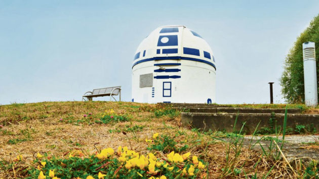 Observatory Painted As R2-D2