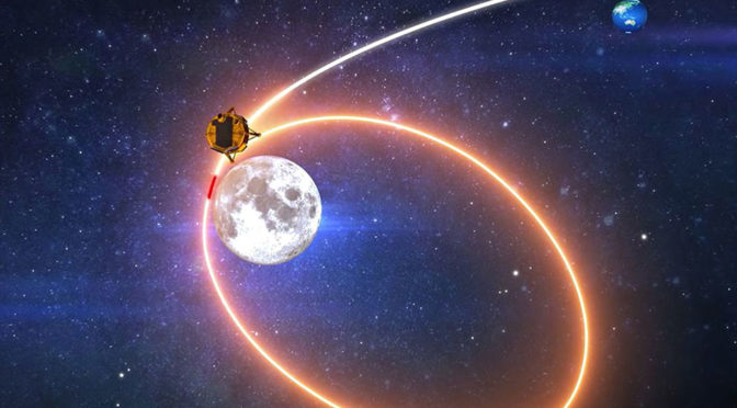 Israel's First Moon Landing Mission Ends In A Crash