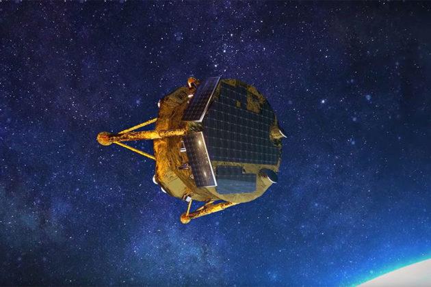 Israel's First Moon Landing Mission Crashed