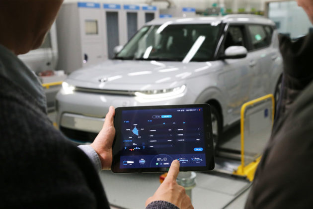 Kia Smartphone-based EV Performance Control