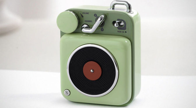 Xiaomi Elvis Presley Bluetooth Speaker Looks Like A Gadget From <em>Fallout</em>