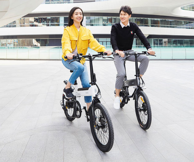 Xiaomi HIMO C20 Pedal Assist Bicycle