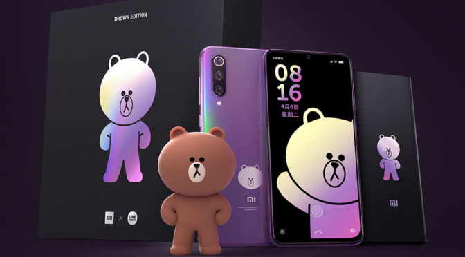 Xiaomi Mi 9 SE Now Has A Brown Bear Edition, But The Phone Isn't Brown