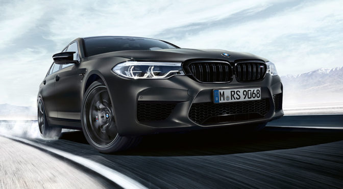 BMW Marks 35 Years Of M5 With 350 Units Of BMW M5 Edition 35 Years