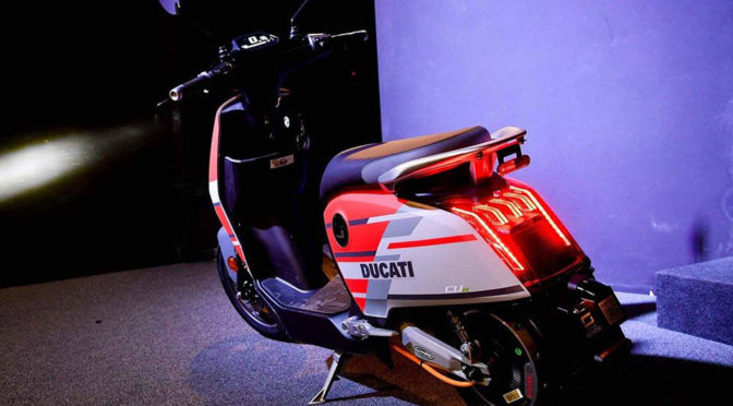 "Ducati's ""First Electric Model"" Is Not What You Have Expected"