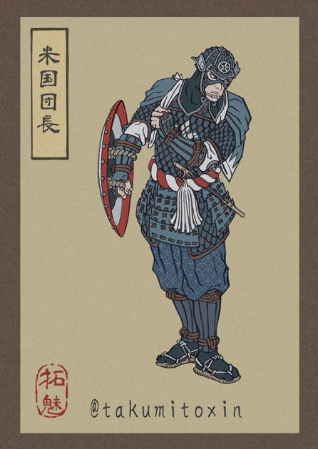 Ukiyo-e Style Avengers Endgame Characters