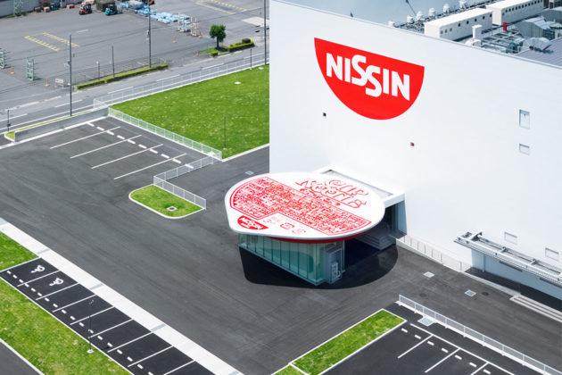 Nissin Kansai Cup Noodle Factory
