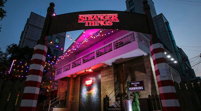 Stranger Things Escape Room Seoul