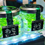 Sushi's Best Friend, Wasabi, Now Comes In Caviar Form