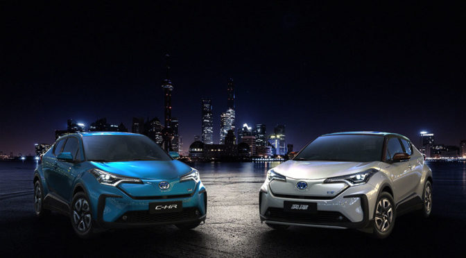 Toyota C-HR and IZOA Electric Cars