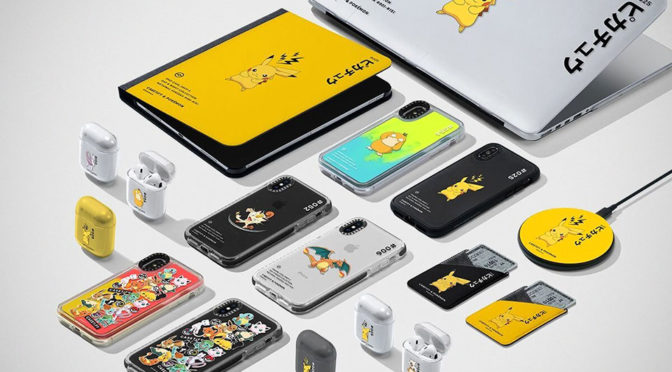 CASETiFY x Pokémon Pokédex Collection