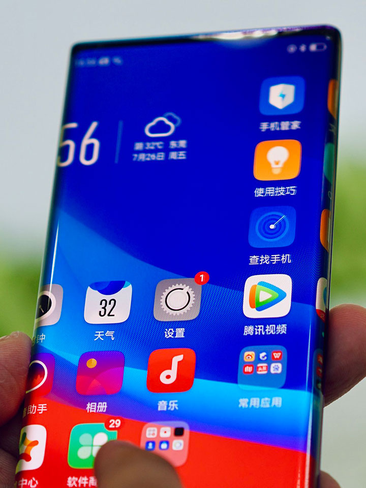 Oppo Prototype Waterfall Screen