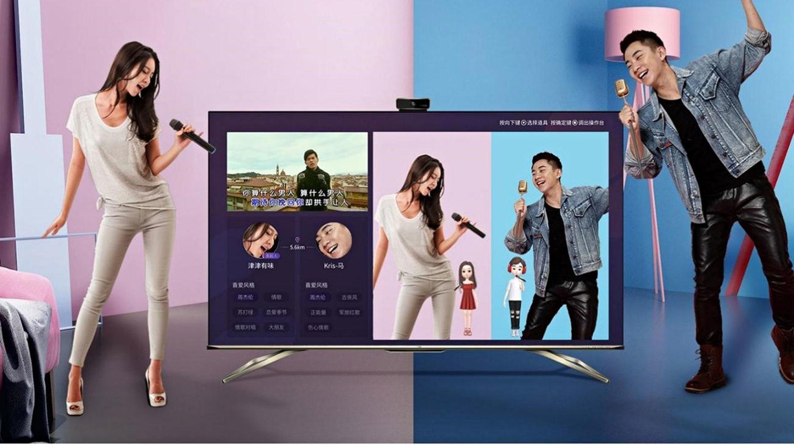 HiSense 55-inch Social TV S7E