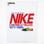 Lightning Vol. 150 Nike Chronicle Deluxe: A Book That No Fans Of Nike Should Ever Live Without