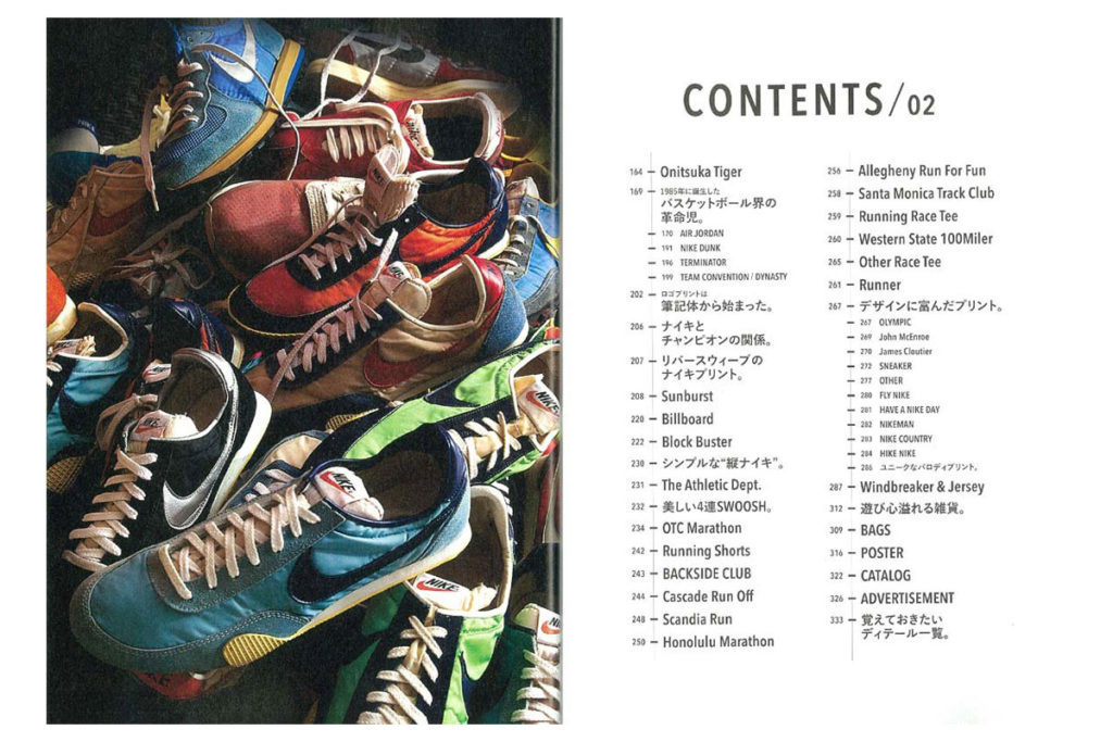 Lightning Vol. 150 Nike Chronicle Deluxe Book