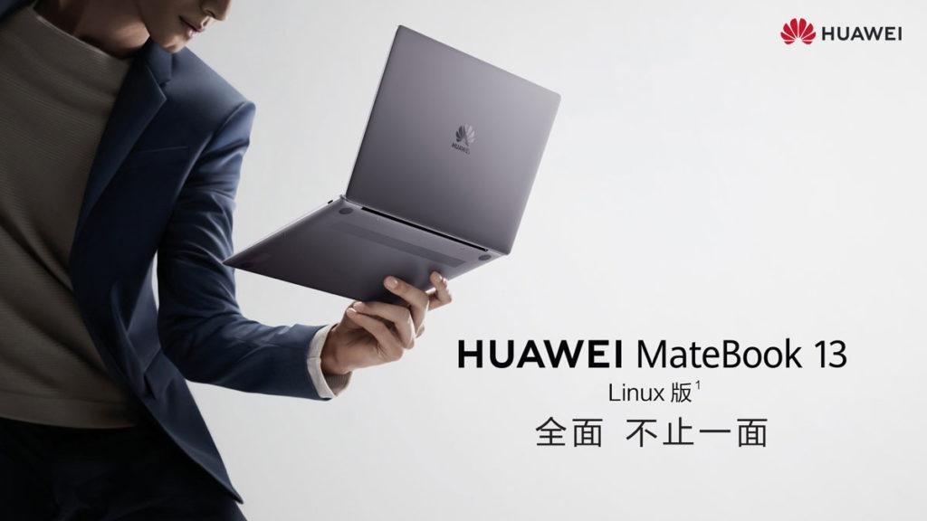 Huawei MateBook Linux Edition
