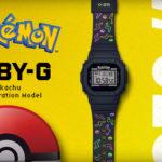 Baby-G Celebrates 25 Years With Special <em>Pokémon</em> Watch Inspired By Pikachu