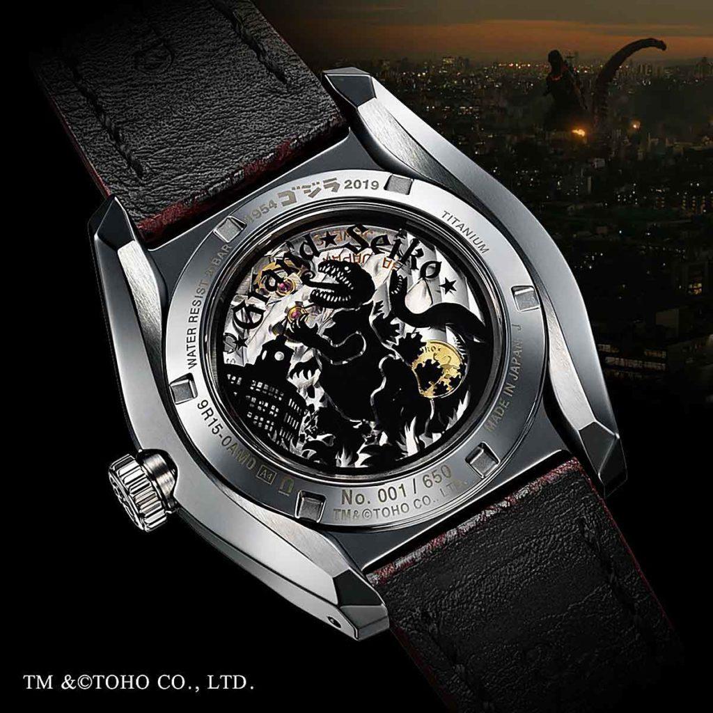 Grand Seiko Godzilla 65th Anniversary Watch