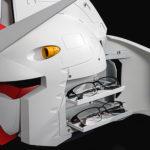 Owndays Celebrates 40 Years Of <em>Mobile Suit Gundam</em> With RX-78-2 Head Glasses Case