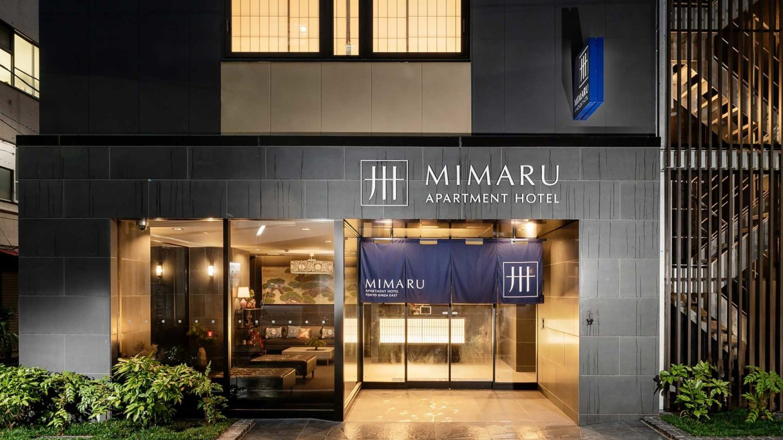 Apartment Hotel Mimaru Tokyo Ginza East
