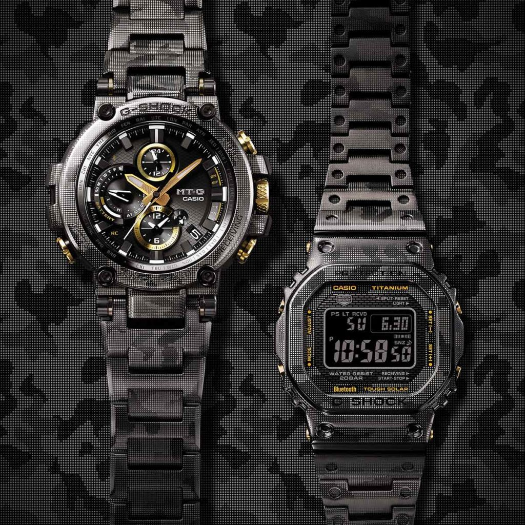 Casio G-Shock Camouflage Metal Timepieces