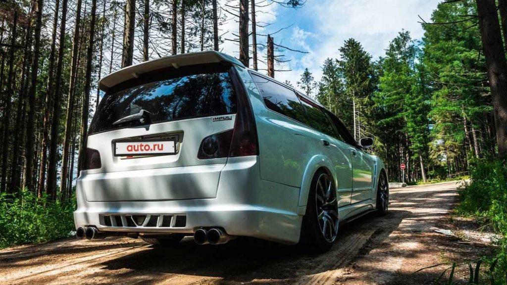 Custom Nissan Stagea II Put On Sale