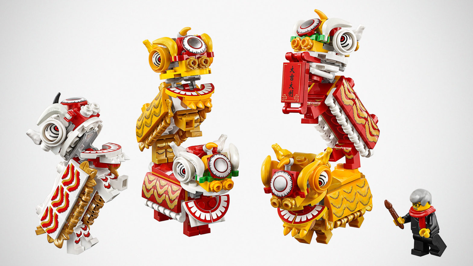LEGO 2020 Chinese New Year Sets