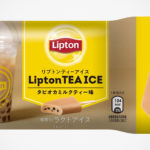 In Japan, You Can Eat Boba Tea Because, Boba Tea Ice Cream Is A Thing Now