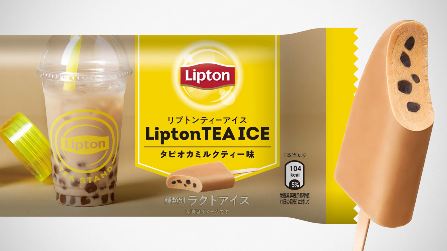 Lipton Tea Boba Tea Ice Cream