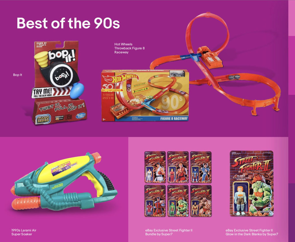eBay Unveiled 2019 Digital Toy Book