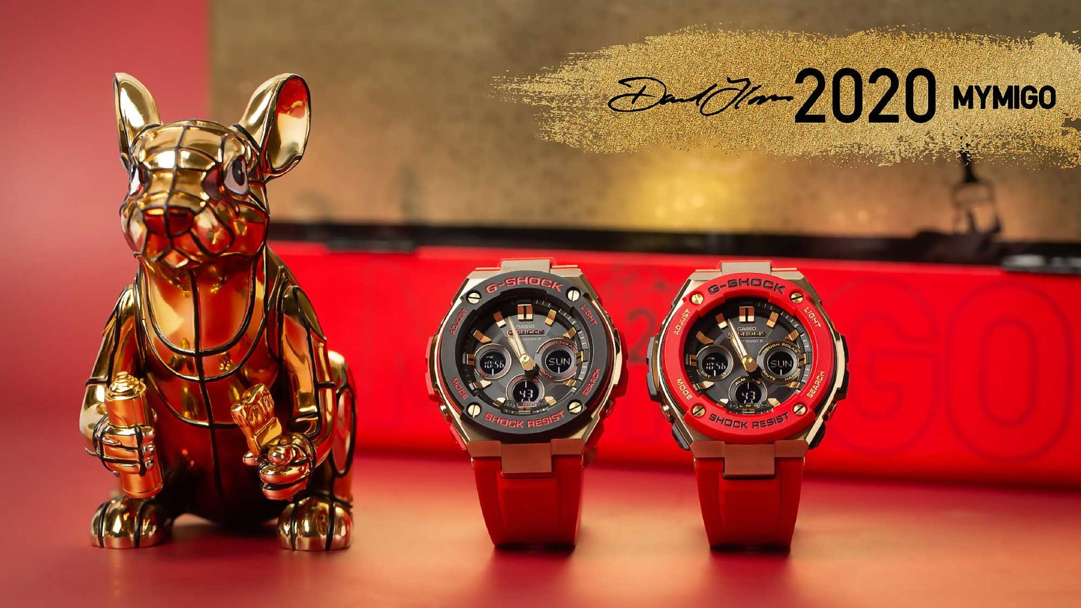 Casio G-Shock x Chinese New Year 2020