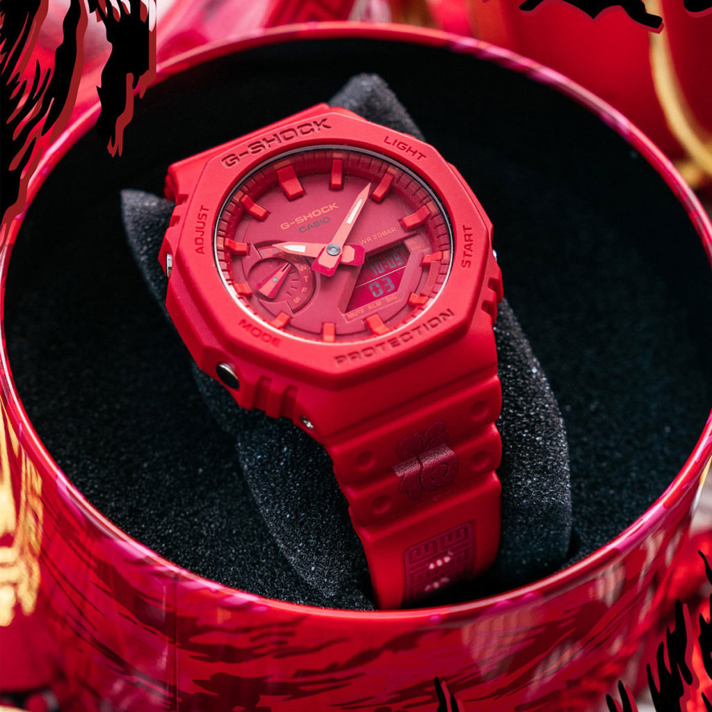 G-Shock x Jahan Loh Year of the Rat Watch