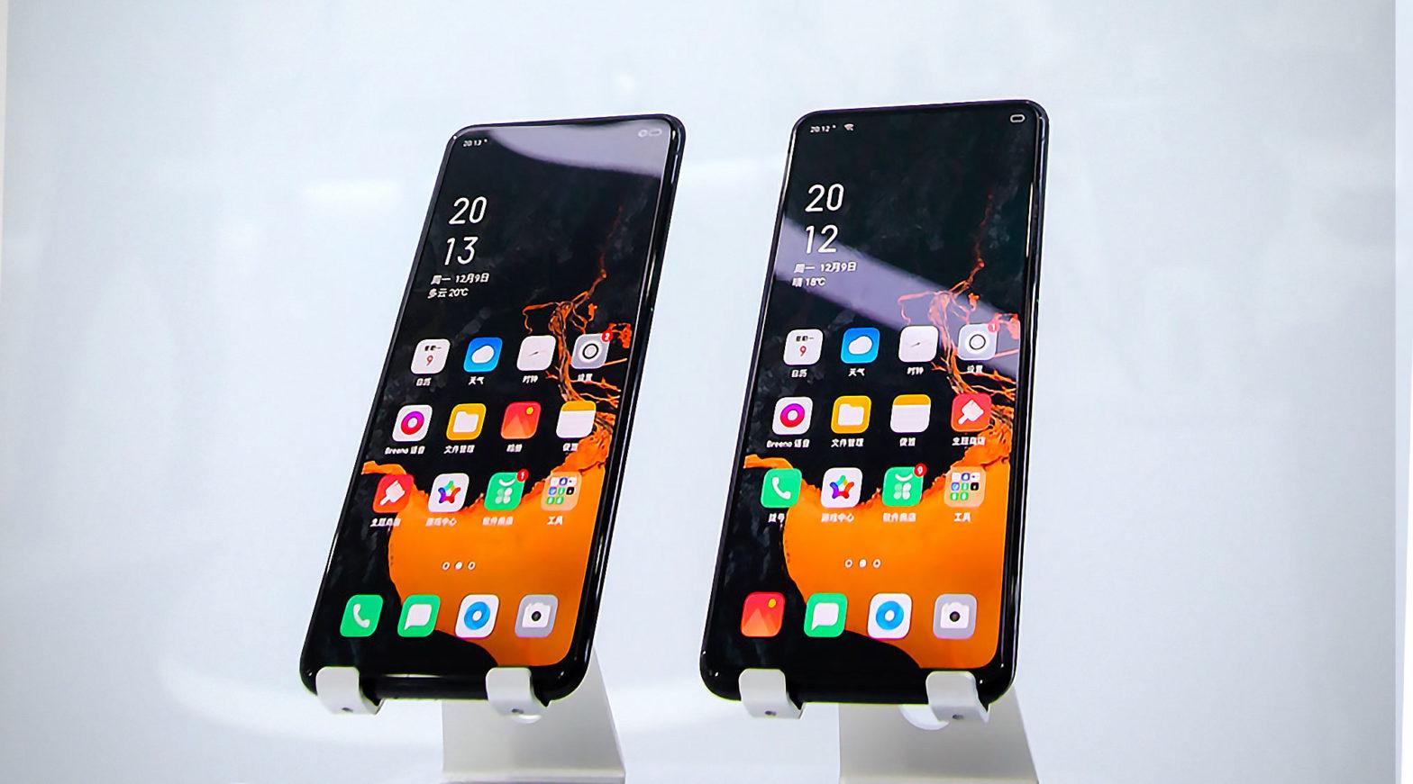 Oppo Under Screen Display