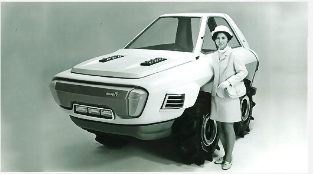 1970 Kubota Concept Tractor