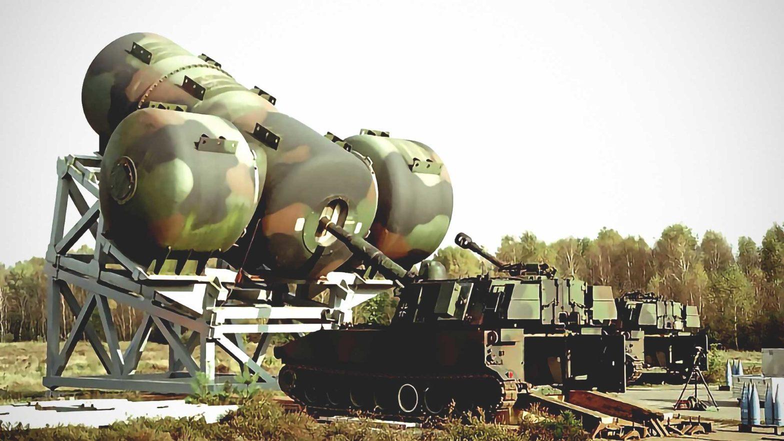 Germany Army Howitzer Gun Suppressor