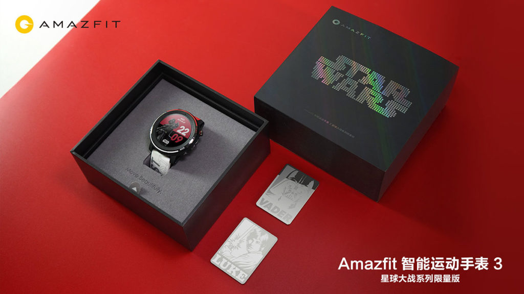Huami Stratos 3 Star Wars Edition