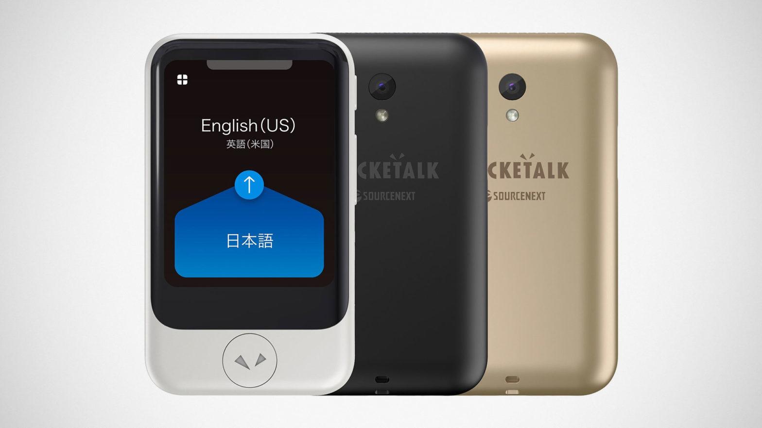 Pocketalk Two-Way Translation Device