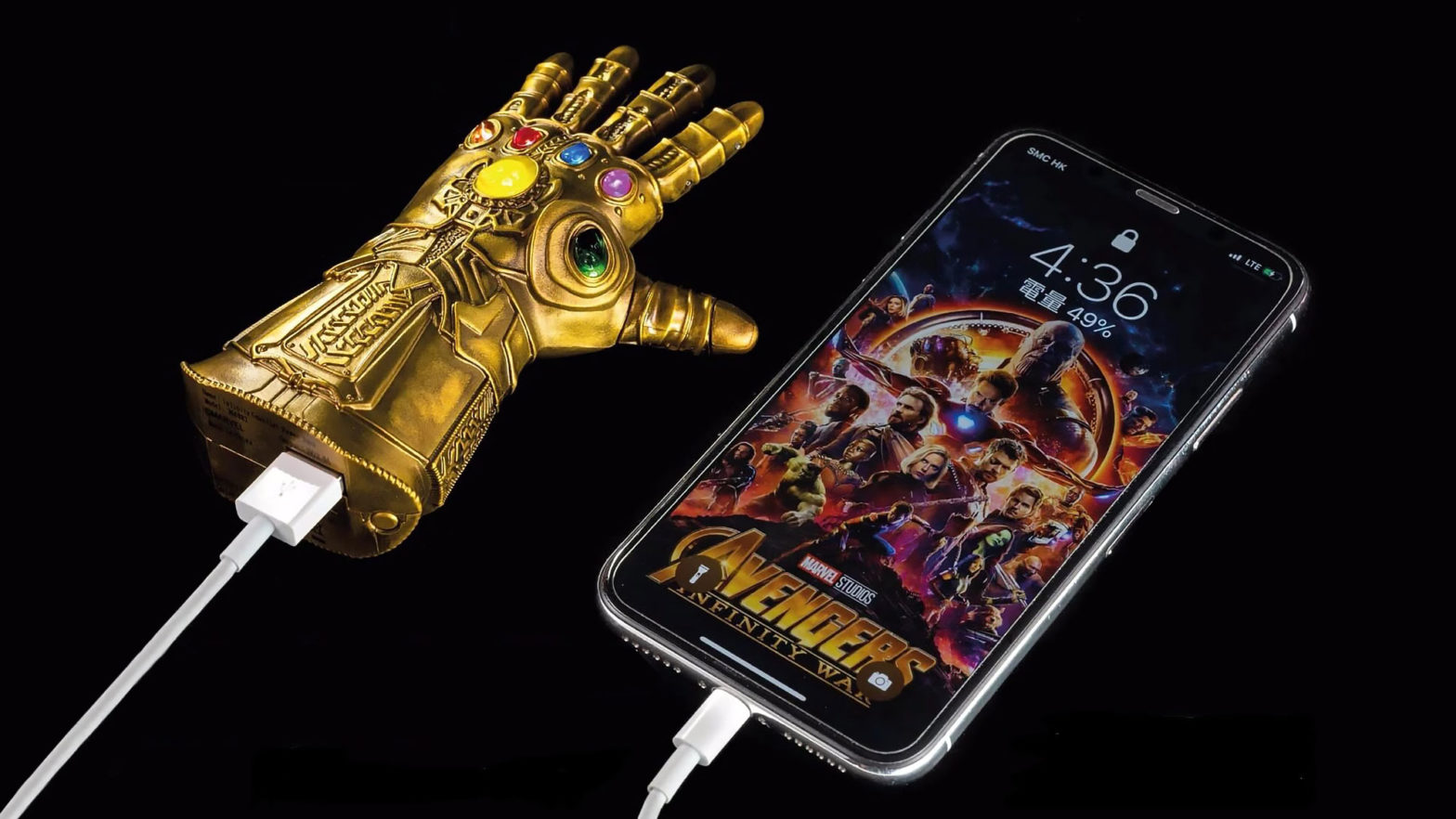 Avengers: Endgame Infinity Gauntlet Power Bank
