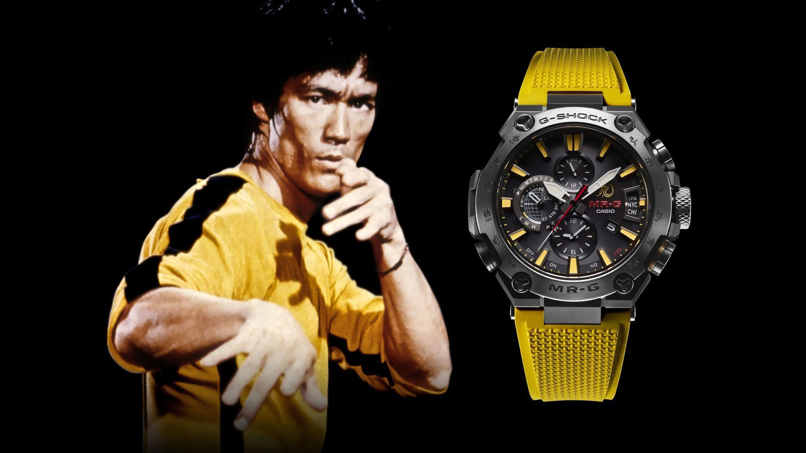 Casio G-Shock x Bruce Lee MR-G Watch