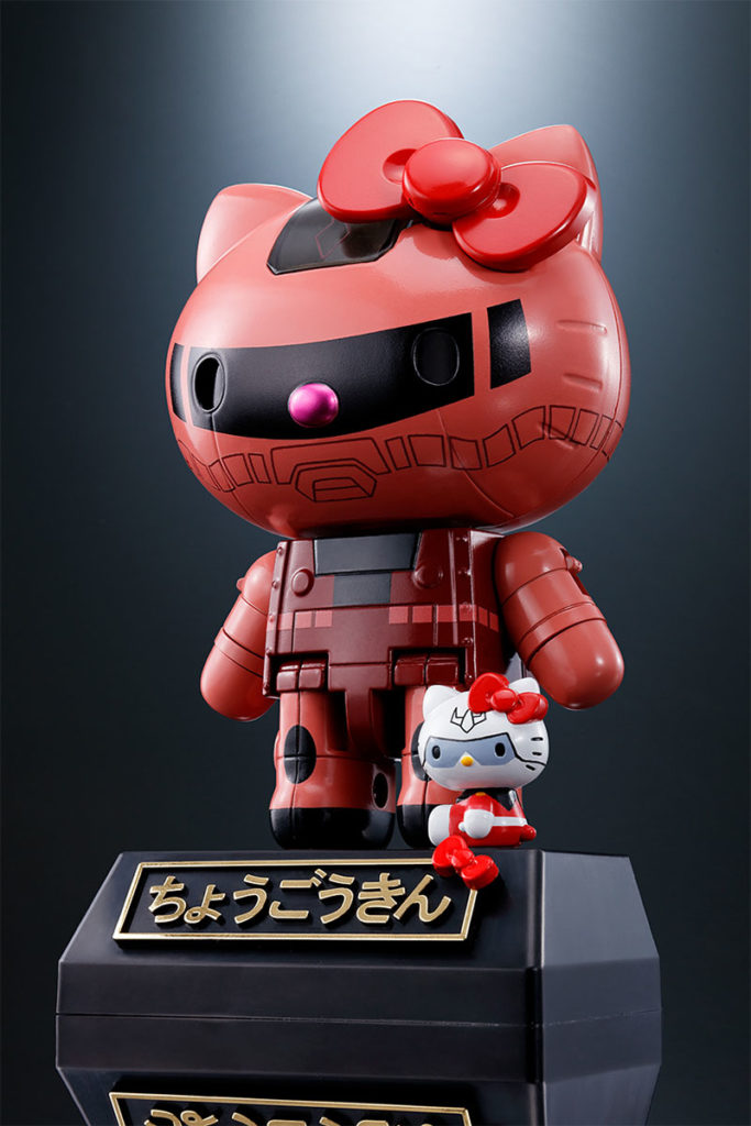 Char's Zaku II Hello Kitty Figure