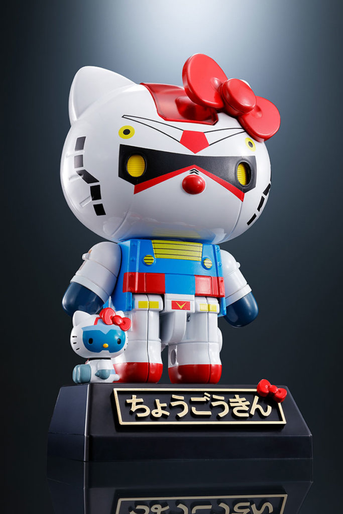 Chogokin Gundam Hello Kitty Figure