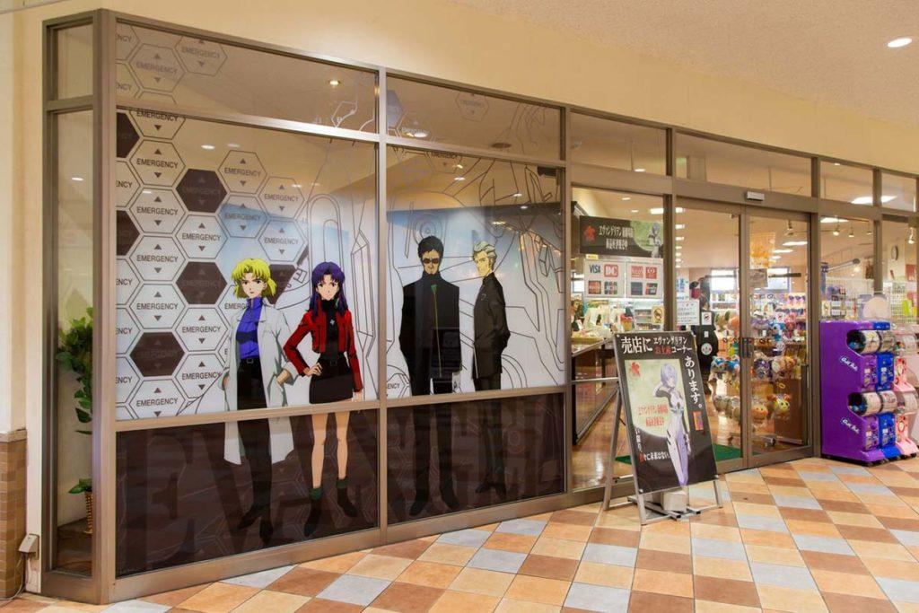 City of Hakone Evangelion Tokyo-3 Gift Shop