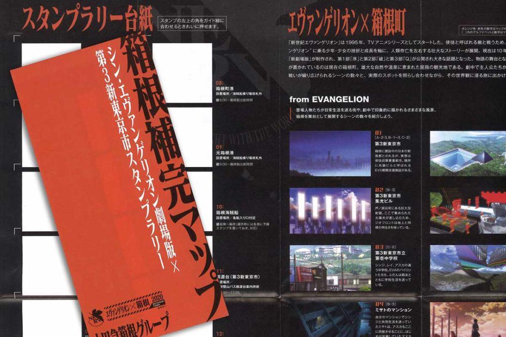 City of Hakone Evangelion Tokyo-3 Map