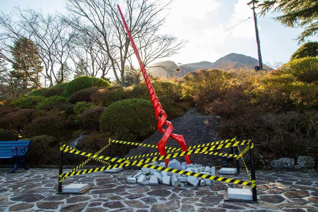 City of Hakone Evangelion Tokyo-3 Spear of Longinus