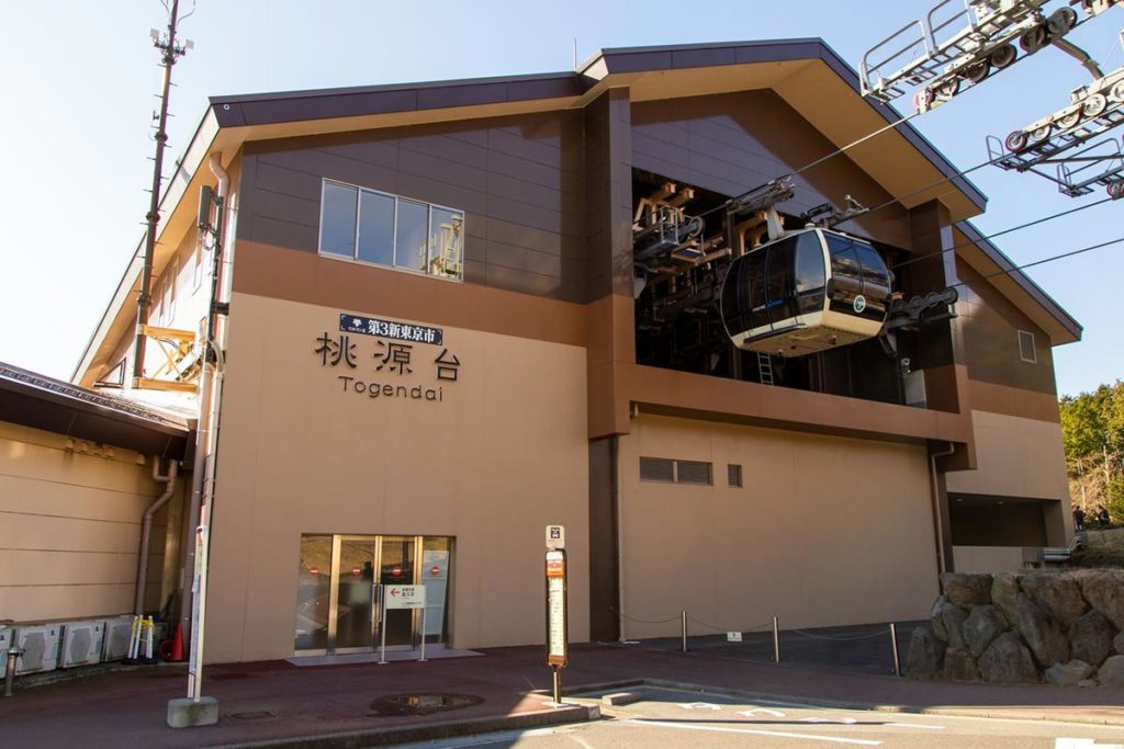 City of Hakone Evangelion Tokyo-3 Togendai Station