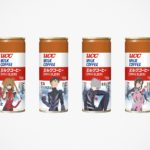 UCC And <em>Evangelion</em> Collaborates Again For <em>Evangelion</em> Canned Milk Coffee