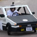 "Video Evidence Of Takumi Fujiwara's Toyota AE86 Downhill ""Racing"" Outside Of Japan (Not!)"